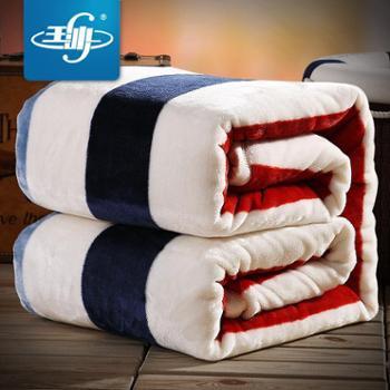 玉沙毛毯加厚 珊瑚绒毯子床单 冬季双层法兰绒盖毯单双人法莱绒毯