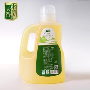 本草天香山茶油压榨一级2.2L油茶籽油东方橄榄油