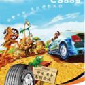 永和通 正新轿车胎 15寸 185/55R15 CS889