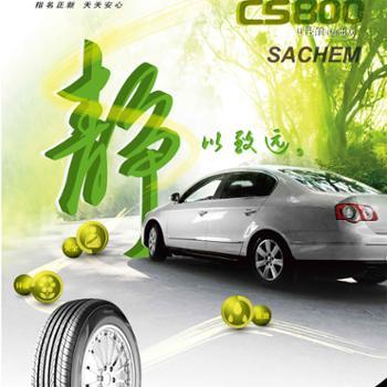 正新子午胎 215/55R16 cs800