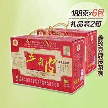 【鑫珍豆腐皮】清流农家纯手工腐竹188克*6袋2箱包邮