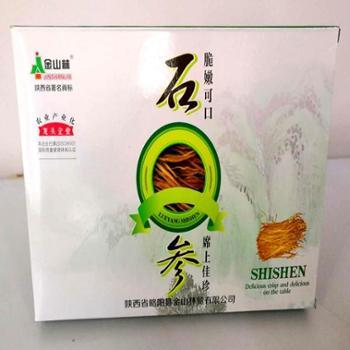 金山林石参(石蒜苔)300g/盒