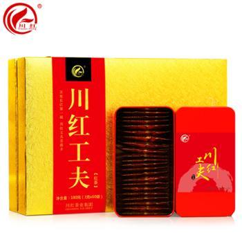 川红工夫红茶礼盒180g