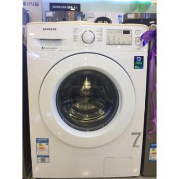 三星洗衣机70J4233KW(只售呼伦贝尔本市)