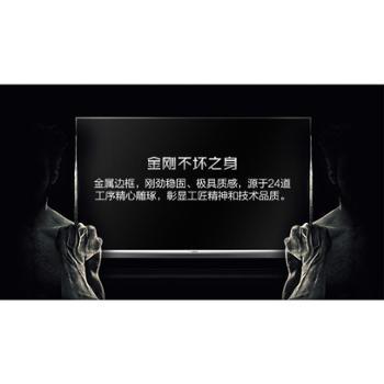 创维电视机49G6(仅售呼伦贝尔本市)