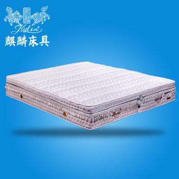 南京麒麟床垫环保乳胶席梦思床垫三合一独立弹簧床垫珠联璧合