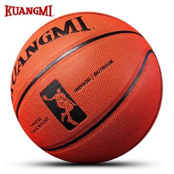狂迷篮球室外用球 水泥地比赛用篮球lanqiu耐磨室内7号篮球