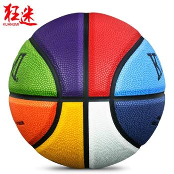 狂迷儿童5号4号篮球中小学生女子6号lanqiu青少年7号标准比赛蓝球