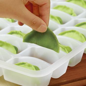美之扣家用饺子盒冰箱保鲜收纳盒厨房塑料速冻饺子