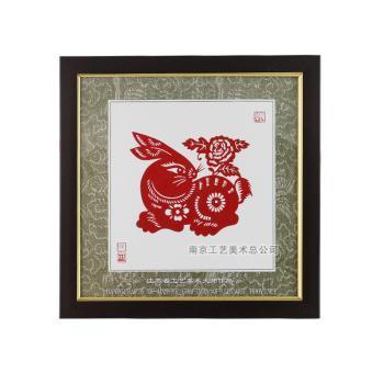 张方林大师剪纸 (兔)