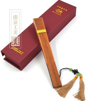 精品凉扇 红檀扇 中国风镂空香木折扇 礼盒装(20cm)