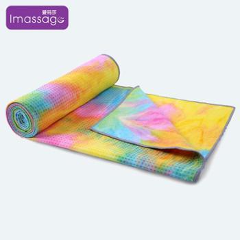 爱玛莎防滑瑜伽铺巾扎染瑜伽毛巾垫IM-YJ06A