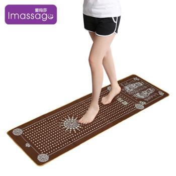爱玛莎磁疗指压健身足疗走毯IM-AM09