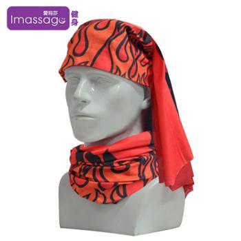 爱玛莎户外运动魔术头巾男女围脖脖套骑行百变防沙防晒面罩