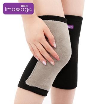 爱玛莎护膝盖保暖男女冬季防寒护腿炎漆盖关节老寒腿(1双)