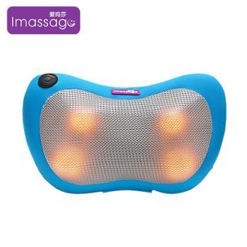 爱玛莎多功能颈椎按摩枕车载家用按摩枕蓝色IM-LL02