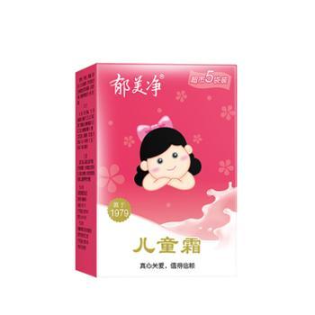郁美净袋儿童霜25g*5袋温和滋润保湿