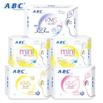 ABC纤薄棉柔亲肤透气量少迷你190mm日夜用卫生巾2组10包