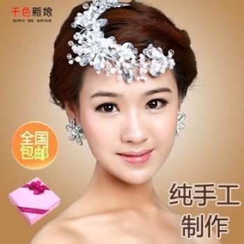 手工水晶串珠结婚额饰头花珍珠新娘头饰品短发饰品软韩式婚纱配饰