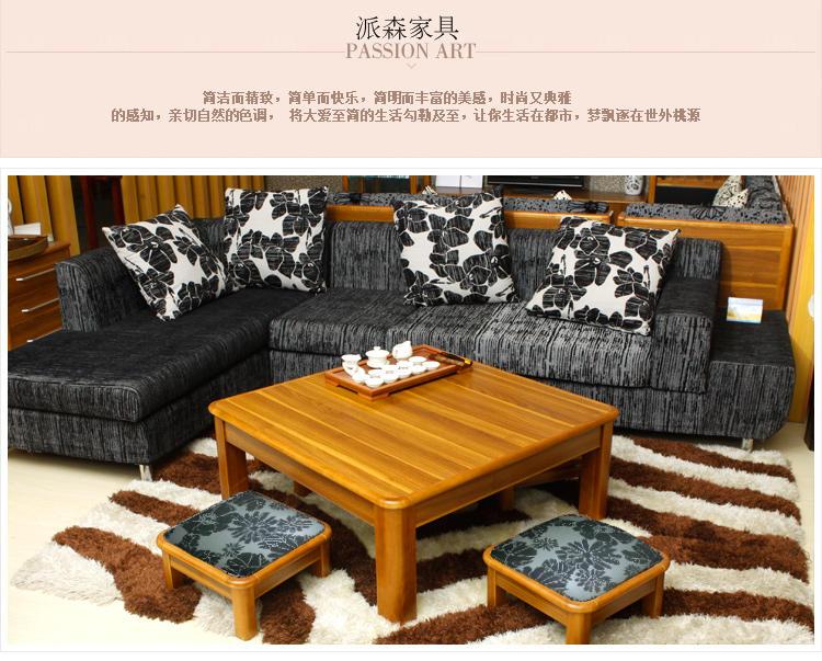 派森家具 简约现代榻榻米实木凳子功夫茶凳 花纹图案木质小板凳 ps-tt
