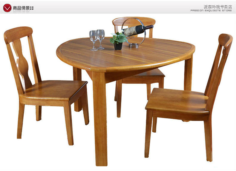 派森家具 现代简约实木餐厅餐桌椅/木质餐椅 ps-cy006