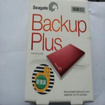 希捷BackupPlus新睿品2.5英寸500G红色硬盘