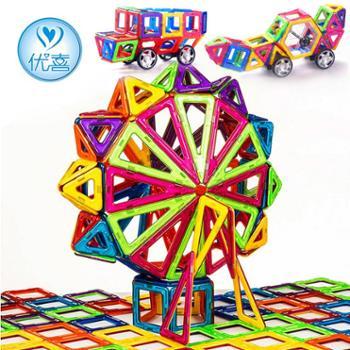 优喜磁力片儿童磁力智慧片魔磁智慧片