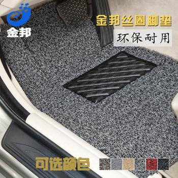 金邦时尚版丝圈脚垫PVC热熔环保抗菌无味量身定制七座车型专用