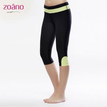 佐纳/zoano 春夏运动七分裤女紧身修身中腰弹力显瘦健身中裤 FP12007