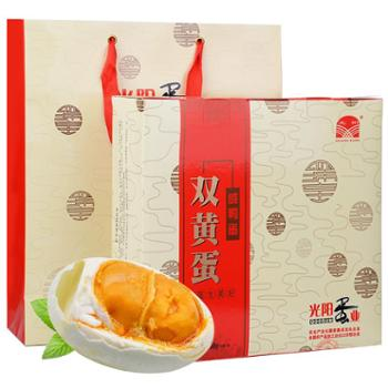 光阳蛋业双黄熟咸鸭蛋 10枚 750g