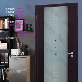 贝格尼室内门环保时尚门免漆门T型口门实木复合门@15-11