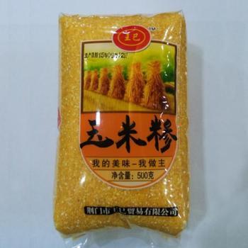 湖北荆门特产 王巳袋装玉米糁500g*3袋(金城大厦 )