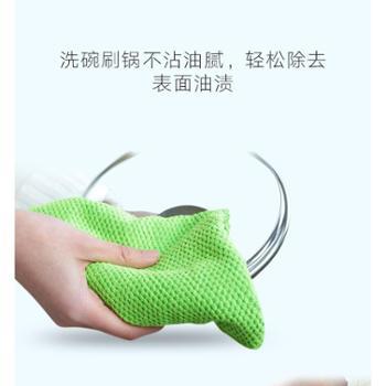 【(仅限荆门本地)】魔力清洁巾 两用清洁巾*2条+清洁巾*1条