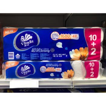 维达卷纸韧系列无芯3层厕所卫生纸纸巾140gx12卷/提V4456