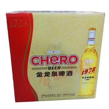 英博金龙泉啤酒1978精品高度490ml12瓶箱装