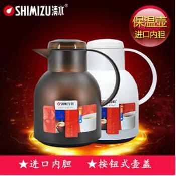 SHIMIZU/清水 SM-1081-130保温壶 咖啡壶 进口玻璃内胆 家用水壶、暖壶大容量1.3L