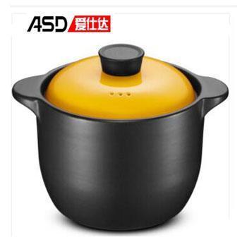 爱仕达/ASD RXC40B1QH天然陶瓷砂锅 煲汤养生煲 炖锅 煎药中药锅 燃气煤气明火专用 4.2L