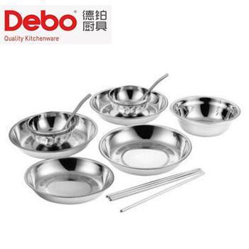 德铂/Debo DEP-132里萨餐具套装 碗盘筷勺九件套