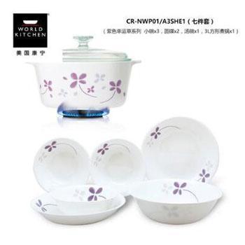 美国康宁/CORELLE CR-NWP01/A3SHE1餐具套装 七件套