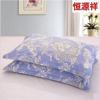 恒源祥家纺犹如初见纯棉枕套全棉单人加厚枕头套一对48X74cm