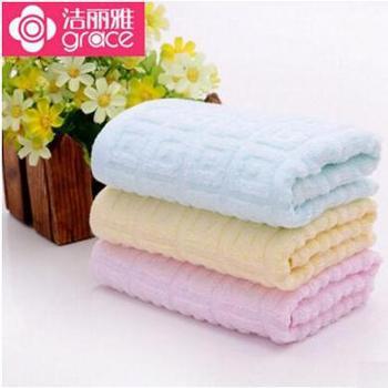 洁丽雅 格调两条装毛巾 纯棉毛巾、速干、防止细菌滋生 2条装
