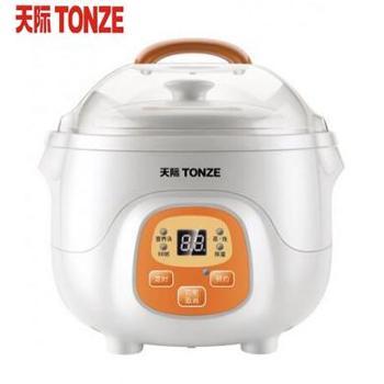 天际/TONZE DGD7-7BG电炖锅 陶瓷隔水炖盅 0.7L
