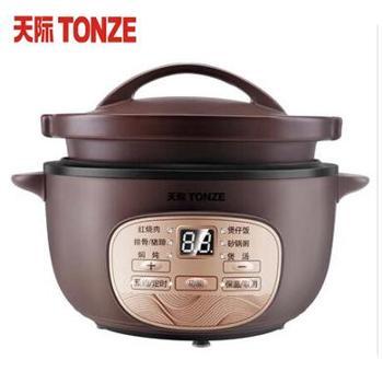 Tonze/天际DGD30-30GD智能电紫砂锅3L