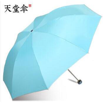天堂伞 336T银胶三折防晒防紫外线 晴雨伞 颜色随机