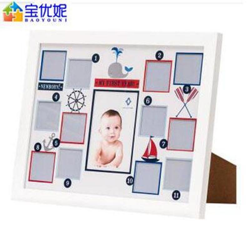 宝优妮 dq9097儿童创意相框 卡通相片架子 颜色随机