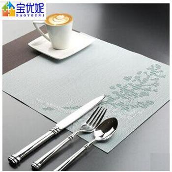 宝优妮DQ9034-15PVC厨房餐垫隔热防滑家用放餐具垫四片装双树叶提花