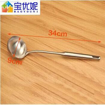 宝优妮 DQ9065-9 304不锈钢长柄汤勺 家用大号汤匙