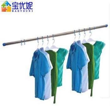 宝优妮 DQ0130-1 不锈钢伸缩晾衣杆 伸缩范围 1.94m-3m
