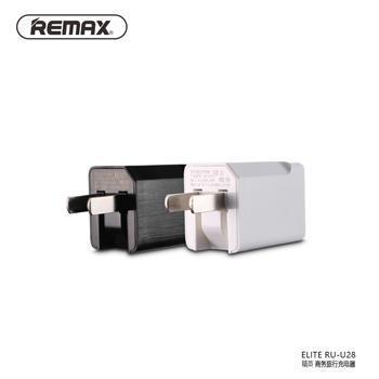 REMAX RU-U28 商务旅行充电器(水晶盒版)