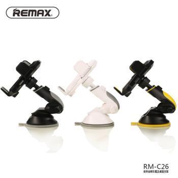 REMAX RM-C26 变形金刚车载及桌面支架
